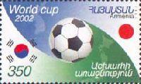 Кубок мира по футболу, Юж.Корея/Япония'02, 1м; 350 Драм