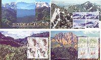 Природа Армении, буклет из 11м; 150, 170, 200, 220 Драм x 2, 350 Драм x 3