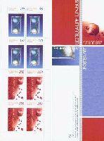 ЕВРОПА'03, буклет из 4 серий