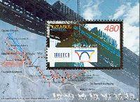 Великий шелковый путь, блок; 480 Драм