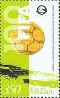 100-летие ФИФА, 1м; 350 Драм