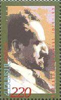 Государственный деятель А.Ерзинкян, 1м; 220 Драм