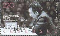 Чемпион мира по шахматам Т.Петросян, 1м; 220 Драм
