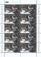 Чемпион мира по шахматам Т.Петросян, М/Л из 10м; 220 Драм x 10