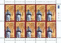 Древневосточная наука, Анания Ширакаци, М/Л из 10м; 170 Драм x 10