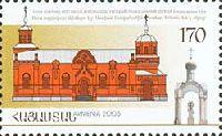 Собор Русской православной церкви, 1м; 170 Драм