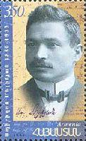 Музыкант С.Меликян, 1м; 350 Драм