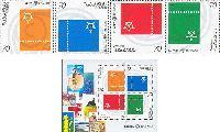 """50-летие первого выпуска марок по программе """"ЕВРОПА"""", 4м + блок; 70 Драм x 8"""
