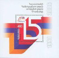 15 Годовщина независимости, блок; 480 Драм
