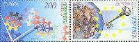 ЕВРОПА'06, 2м; 200, 350 Драм