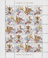 Армения - победитель шахматной Олимпиады в Турине'06, М/Л из 5 серий