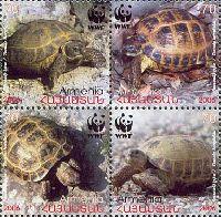 WWF, Черепахи, 4м в квартблоке; 70 Драм x 4