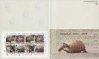 WWF, Черепахи, буклет из 2 серий