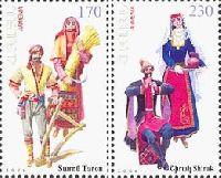 Национальные костюмы, 2м; 170, 230 Драм