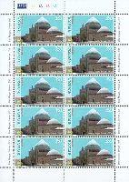 Совместный выпуск Армения-Иран, Голубая Мечеть, М/Л из 10м; 350 Драм x 10