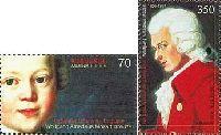 Музыка. Вольфганг Амадей Моцарт, 2м; 70, 350 Драм
