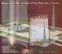 Памятник жертвам геноцида, блок; 480 Драм
