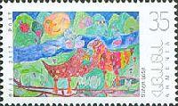 Рисунки детей, 1м; 35 Драм