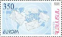 ЕВРОПА'08, 1м; 350 Драм