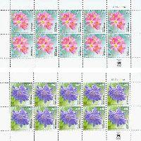 Флора, Цветы, 2 М/Л из 10 серий