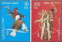 Совместный выпуск Армения-Аргентина, Танцы, 2м; 70, 350 Драм