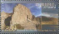Тушпа-Ван – древняя столица Армении, 1м; 220 Драм