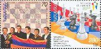 Шахматная Олимпиада в Дрездене'08, 2м в сцепке; 70, 280 Драм