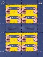 Луи Брайль, М/Л из 8м и 2 купонов; 110 Драм x 8