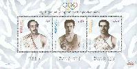 Спортсмены Армении - Победители Олимпиад, блок из 3м; 70, 120, 160 Драм