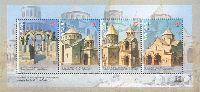 Памятники архитектуры под эгидой ЮНЕСКО, блок из 4м; 70 Драм x 4