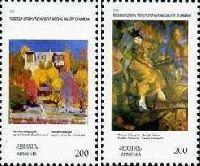 Галерея искусств Армении, 2м; 200 Драм x 2