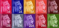 Стандарты, Тигран Великий, самоклейки, 10м; 10, 25, 50, 70, 100, 120, 200, 220, 280, 650 Драм