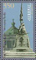 Мемориал - русское офицерское кладбище, 1м; 350 Драм