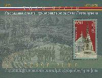 Мемориал - русское офицерское кладбище, блок; 650 Драм