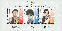 Спортсмены Армении - Победители Олимпиад, блок из 3м; 160 Драм х 3