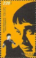 Артист цирка Л.Енгибаров, 1м; 220 Драм