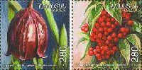 Флора Армении, 2м; 280 Драм х 2