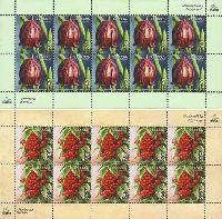 Флора Армении, 2 М/Л из 10 серий