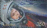 50 лет полета Юрия Гагарина в космос, 1м; 350 Драм