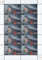 50 лет полета Юрия Гагарина в космос, М/Л из 10м; 350 Драм x 10