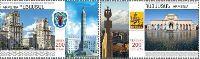 Совместный выпуск Армения-Белоруссия, Достопримечательности столиц, 2м в сцепке; 200 Драм x 2
