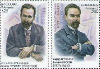 Совместный выпуск Армения-Россия, Писатели, 2м; 120, 230 Драм
