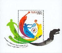 V Пан-армянские игры, блок; 380 Драм