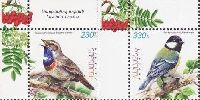 Фауна Армении, Птицы, 2м; 230, 330 Драм