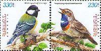 Фауна Армении, Птицы, 2м в сцепке; 230, 330 Драм