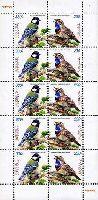 Фауна Армении, Птицы, М/Л из 5 серий
