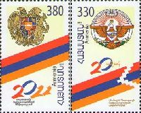 20 Годовщина Независимости Армении и Нагорного Карабаха, 2м; 330, 380 Драм