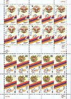 20 Годовщина Независимости Армении и Нагорного Карабаха, 2 М/Л из 10 серий