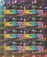 Детское Евровидение'11, М/Л из 8м; 230 Драм х 8