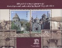 Памятники архитектуры под эгидой ЮНЕСКО, блок из 2м; 230, 330 Драм